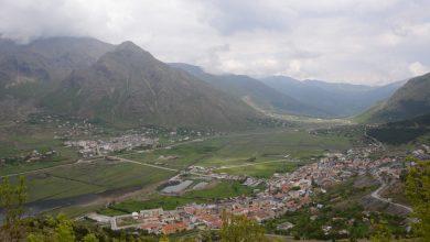 """Photo of """"Strategjia për Turizmin Malor në Bulqizë"""""""