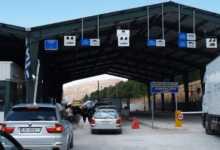 Photo of Shqipëria heq karantinën për të ardhurit nga Greqia dhe Maqedonia