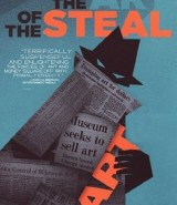 The Art of the Steal DVD Cover Art