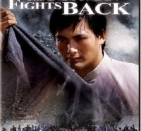 Postman Fights Back DVD