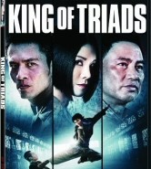 King of Triads DVD