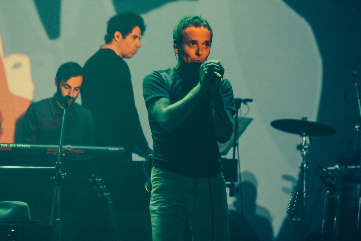 Belle & Sebastian | Pabst Theater