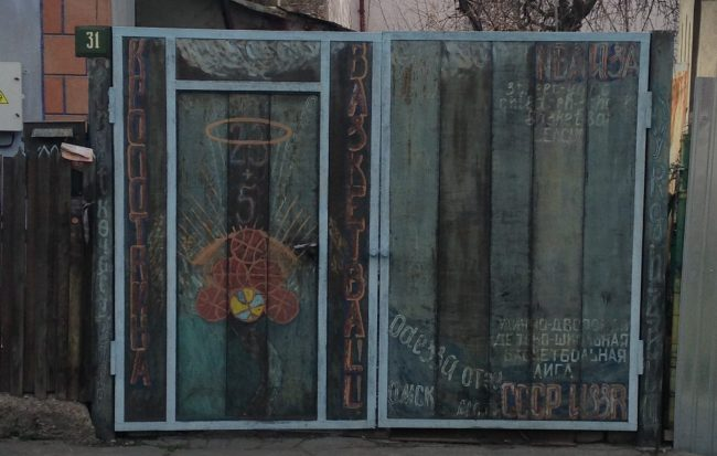 wall with Cyrillic graffiti