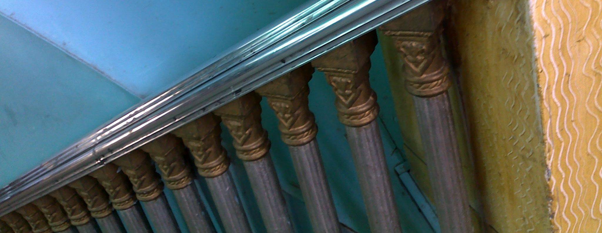 a railing