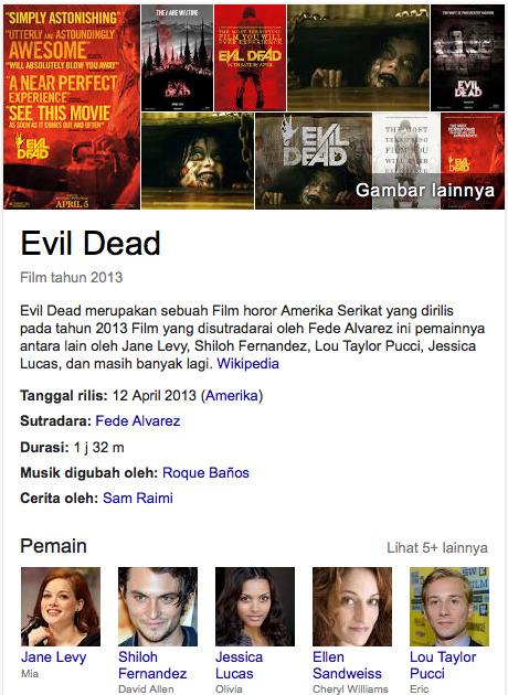 film horor tahun lama