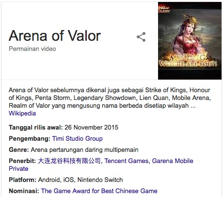 Mobile Arena Arena of Valor