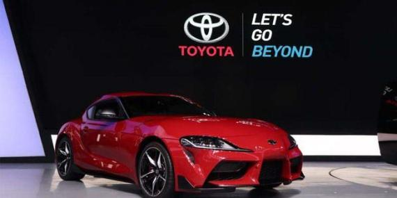 Harga Toyota Supra di Indonesia