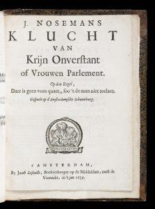 017Onverstant1659