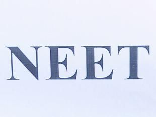 neet icon header