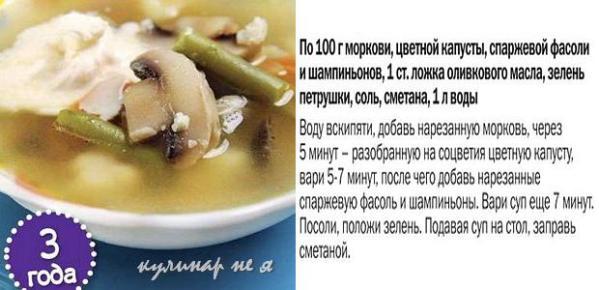 Овощная солянка 3 г — кулинар не я