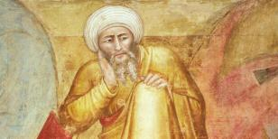The Islamic Scholar Who Gave Us Modern Philosophy | The National Endowment  for the Humanities