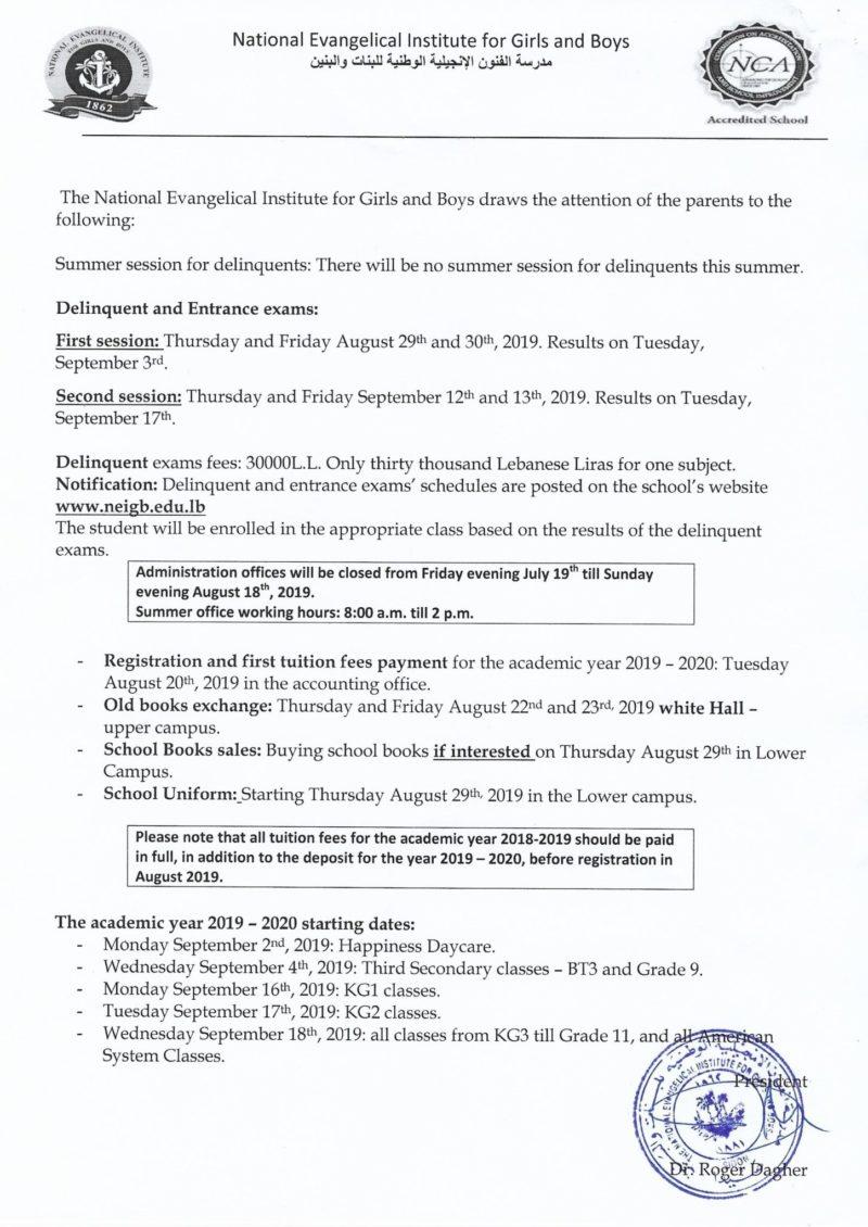 School Announcement - NEIGB