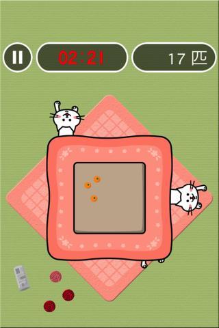 kotatsu_neko02