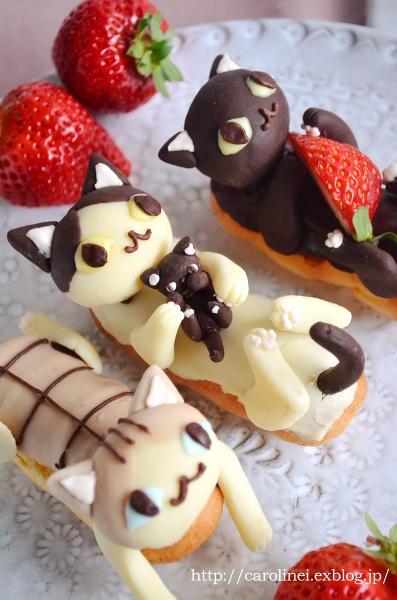 cat_sweets07