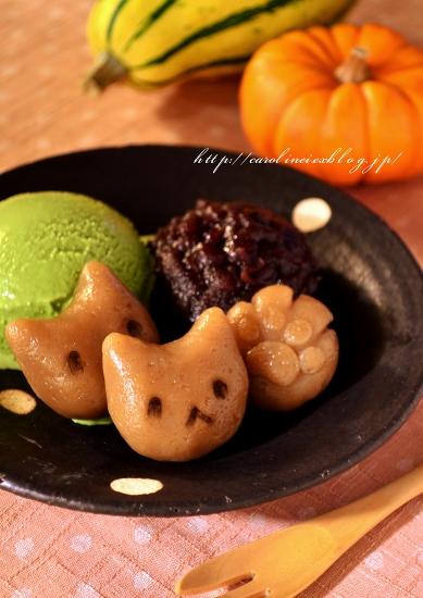 cat_sweets12