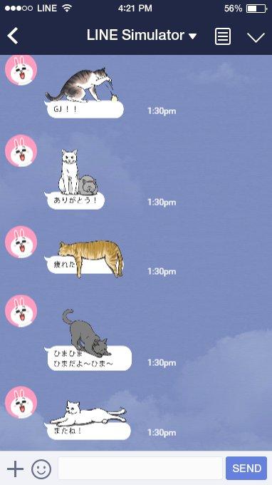 lineI_stamp_fukidashi04