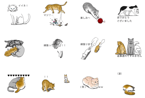 line_stamp_cat_balloon01