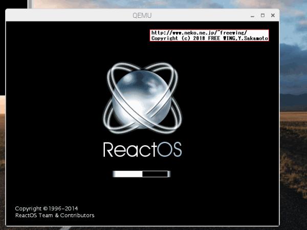 Raspberry Piの QEMUエミュレータで Windows互換の ReactOSを動かす方法 (ラズパイの ...