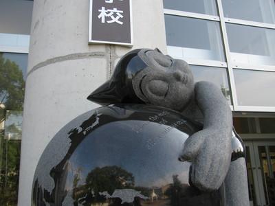 Les statues géantes : la nouvelle mode nippone