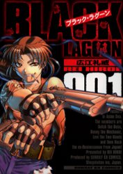 «Black Lagoon» sort en janvier