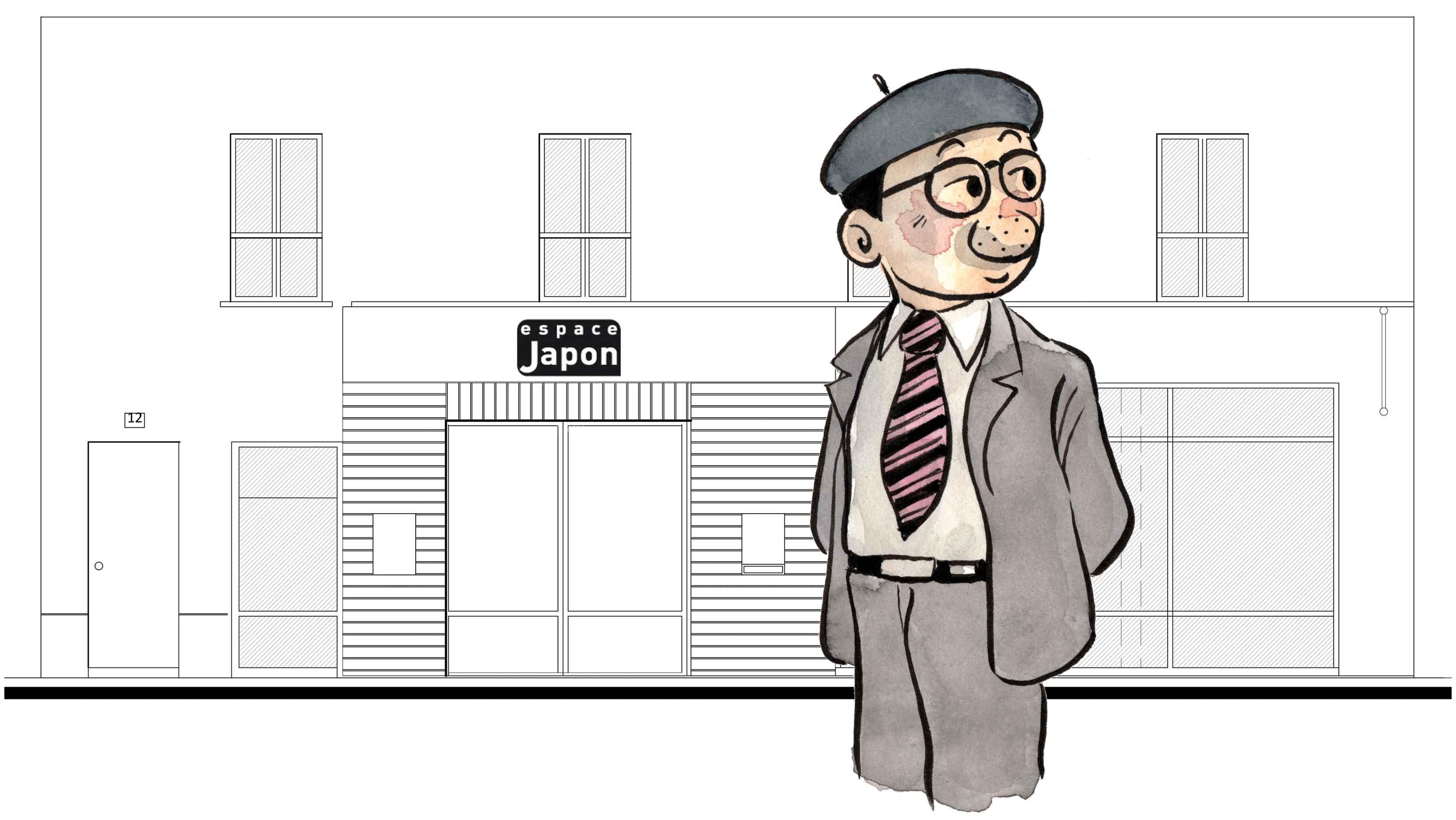 Une exposition en hommage à Osamu Tezuka