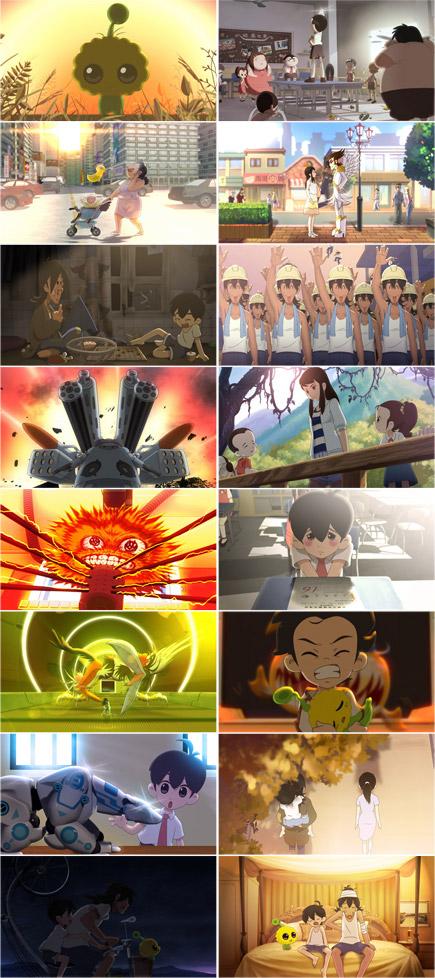 «CJ7» (produit par Stephen Chow) : images