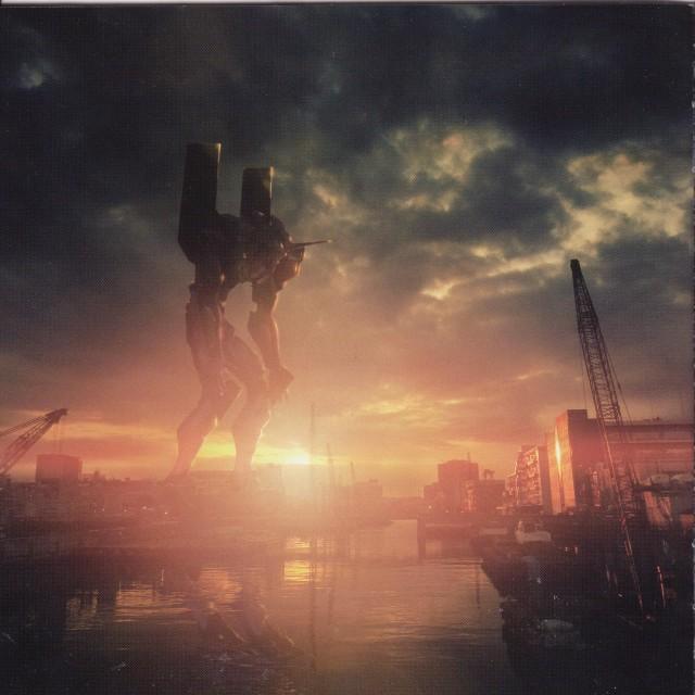 Evangelion 3.0 : premier trailer