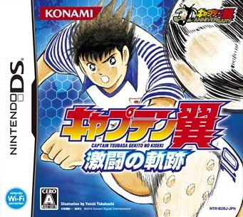 'Captain Tsubasa : New Kick Off' sur DS