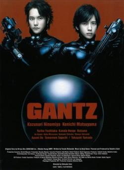 «Gantz», le film arrivera en France