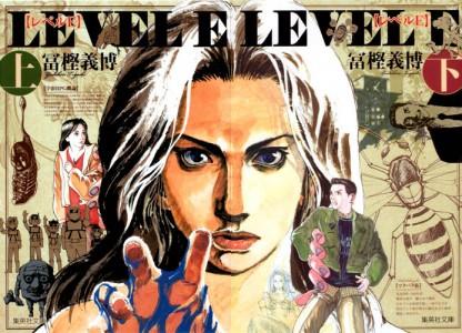 «Level E» adapté en animé