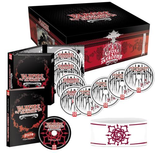 «Vampire Knight» : un coffret collector ultra limité