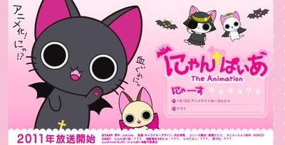 Nyanpire The Animation : la nouvelle série signée Gonzo