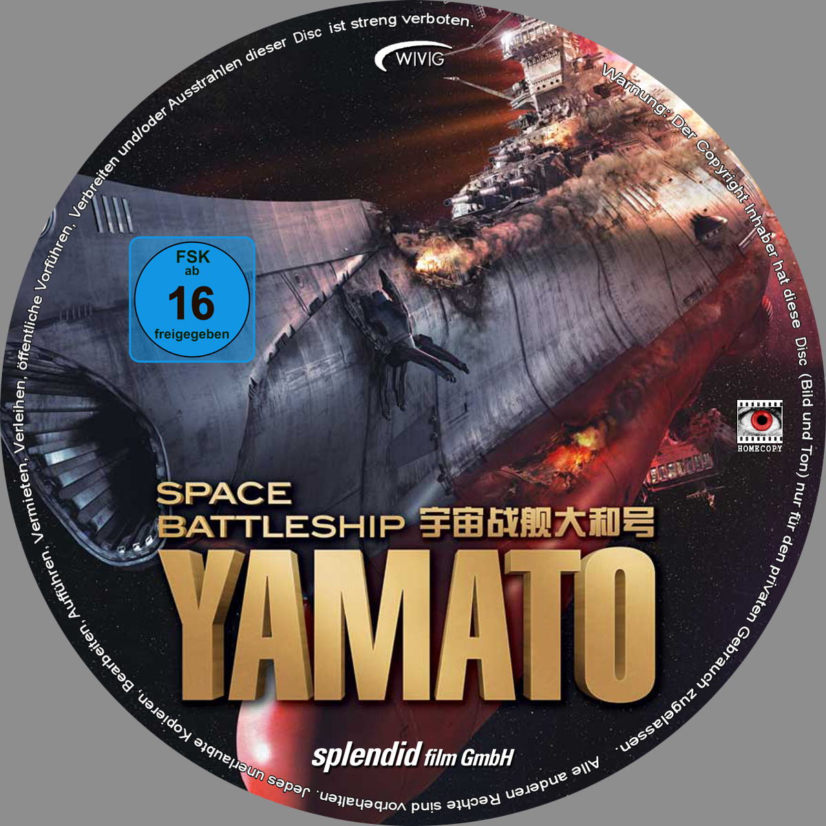 « Space Battleship » en DVD et Blu-ray