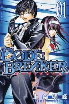 «Code : Breaker» chez Pika