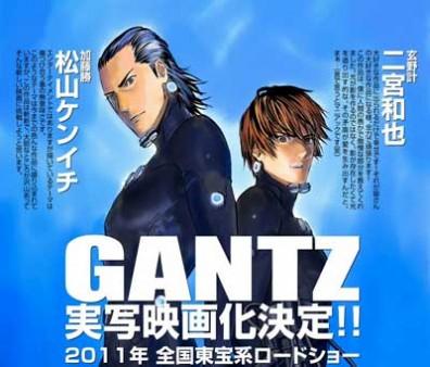 «Gantz» en films live