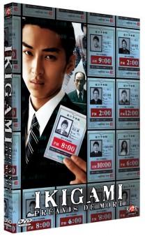 «Ikigami – Préavis de mort» en DVD