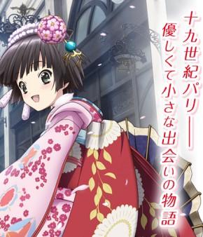 «Ikoku Meiro no Croisée» : trailers de l'animé