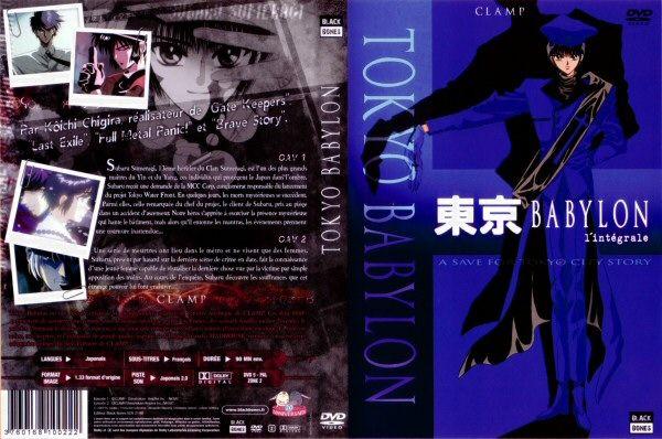 Tokyo Babylon : intégrale en DVD chez Black Bones !