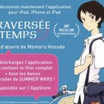 «La Traversée du Temps» : trailer + détails