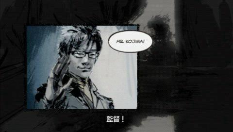 Hideo Kojima à Paris
