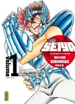 «Saint Seiya» : édition Deluxe