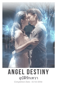 Angel Destiny