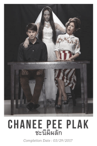 Chanee Pee Plak