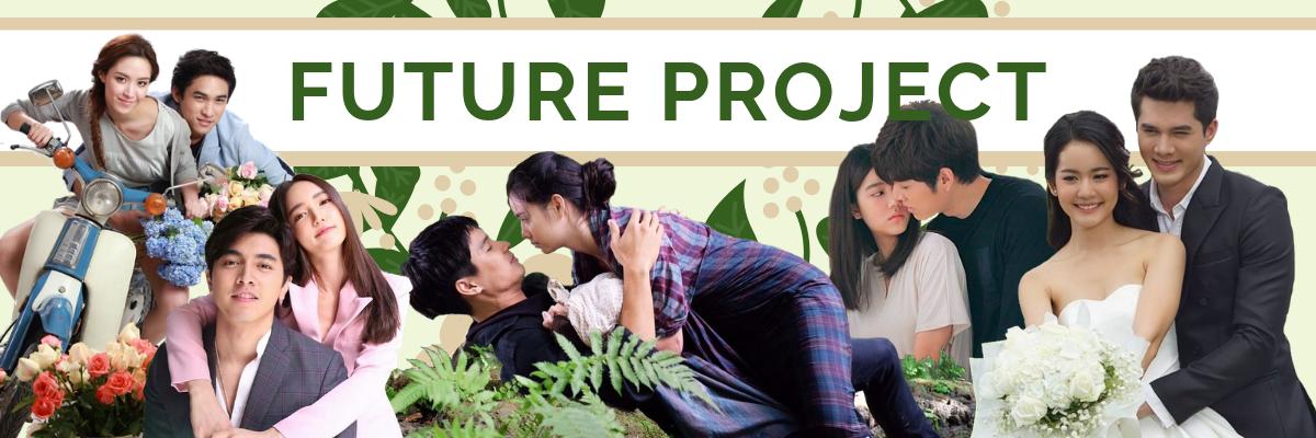 Future Project v2