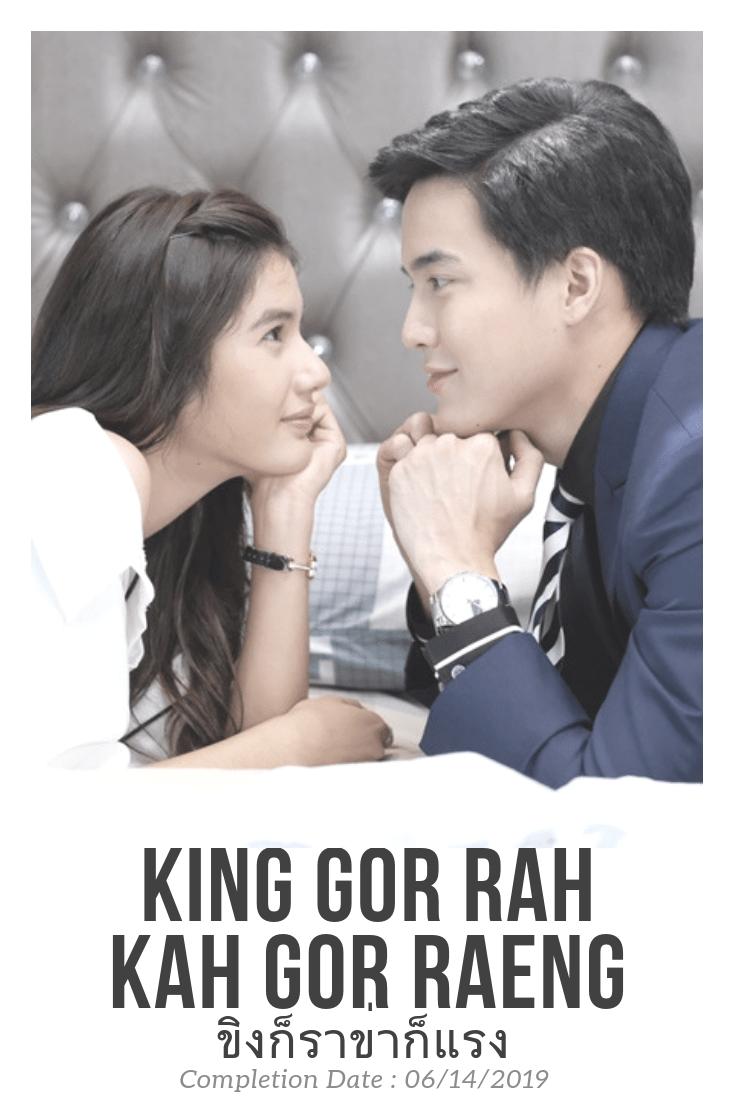 King Gor Rah Kah Gor Raeng