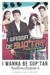 I wanna Be Suptar