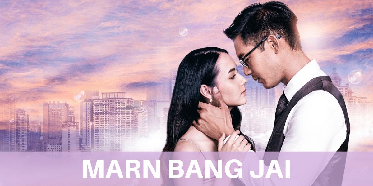 Marn Bang Jai
