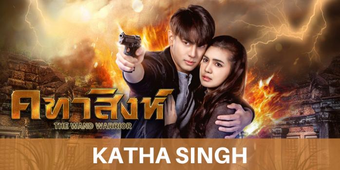 Katha Singh