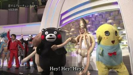 Hey! Pädobär hat aber auch seinen Tentakelfreund mitgebracht!