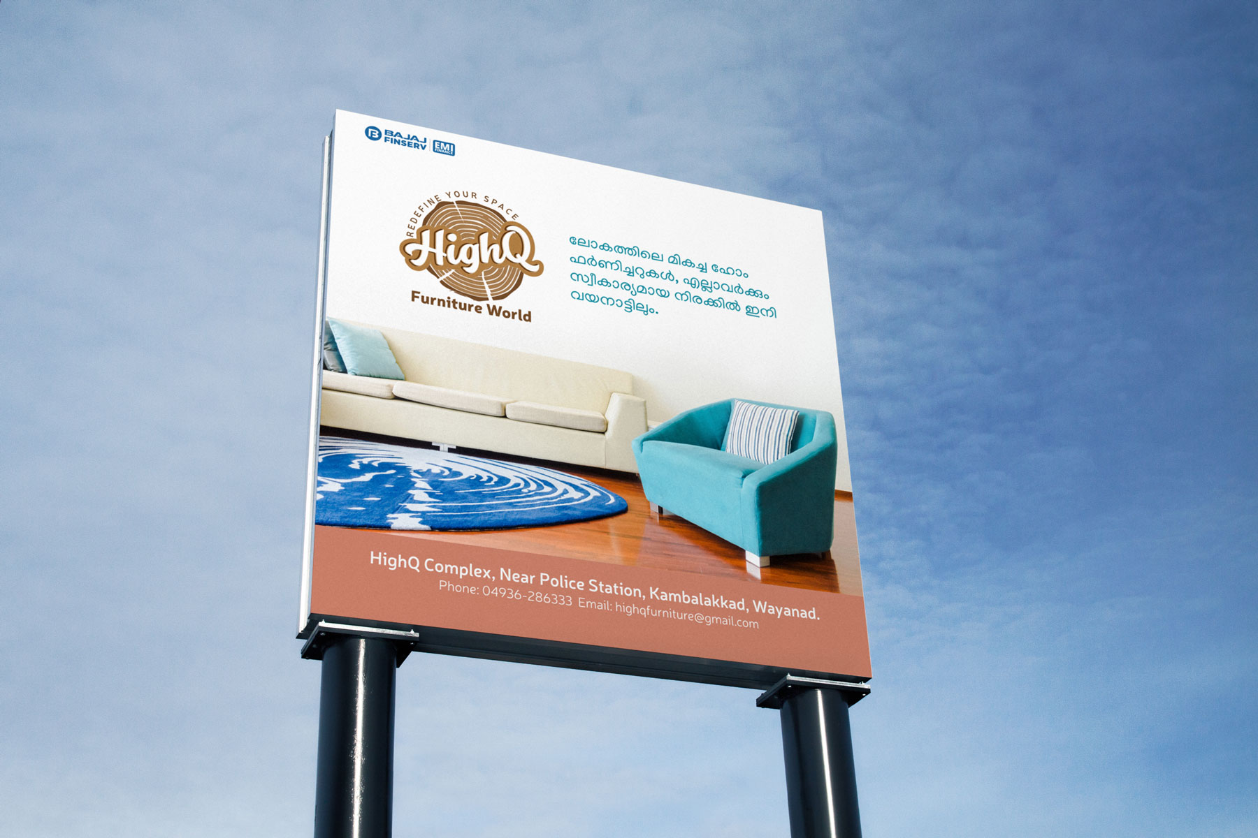 Hoarding for a furniture brand